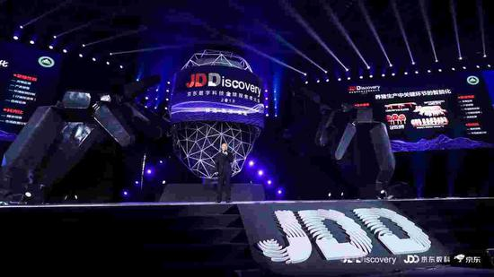 JD.com's fintech unit enters into agriculture and husbandry sector