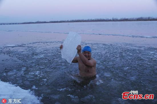 Plunging into cold water in NE China