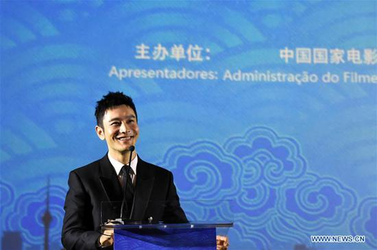Chinese Film Week kicks off in Lisbon