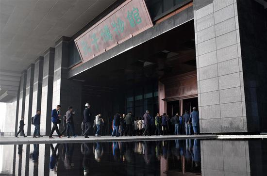 The Confucius Museum opens for trial operation in Qufu, east China's Shandong Province, Nov. 26, 2018. (Xinhua/Zhu Zheng)
