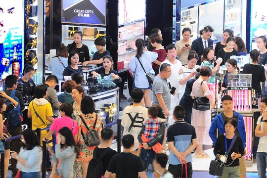 Hainan duty-free policy easing set to boost tourism