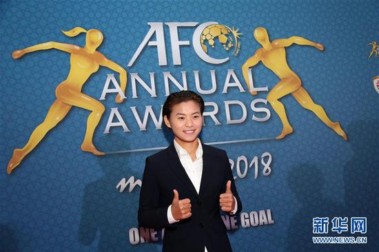 Wang Shuang wins AFC Women's Player of the Year award
