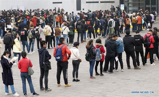 Written exam of national civil servant exam held across China