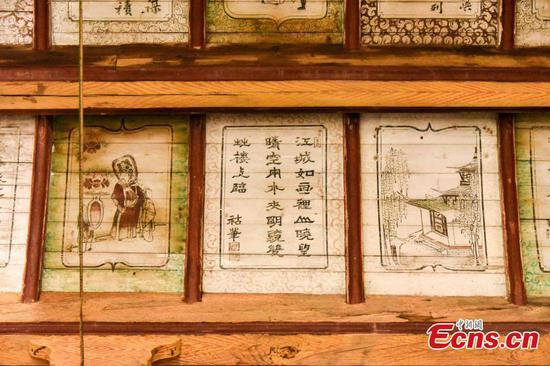 Qing paintings preserved in Jiangxi hall