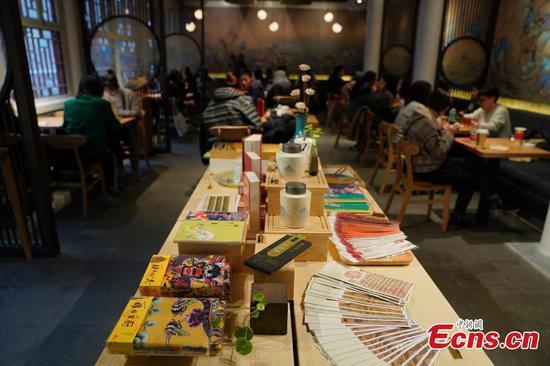 故宫咖啡厅在北京开业