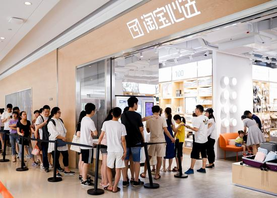 Customers queue up at a Taobao Choice store in Hangzhou, capital of Zhejiang Province. (Photo by Niu Jing/For China Daily)