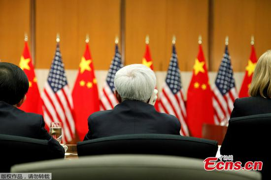China firmly opposes U.S. suppression of Chinese companies