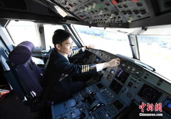 Chinese airlines seek to end pilot shortage
