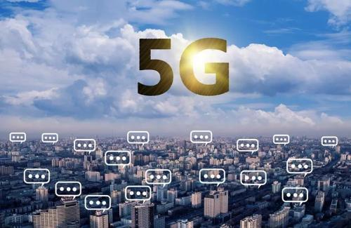 Ministry approves 5G trial frequency