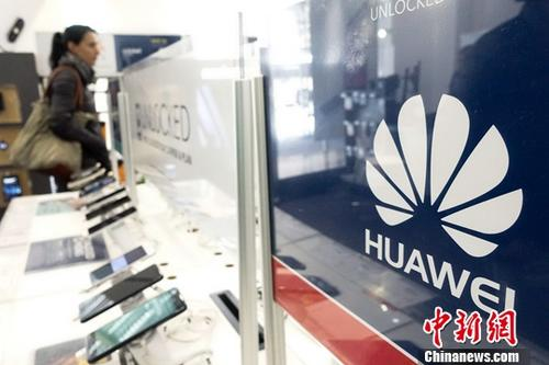 Huawei unveils new research platform to power innovation