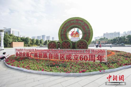 Guangxi Zhuang Autonomous Region is ready to celebrate its 60th anniversary of establishment. (Photo/China News Service)