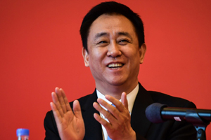 Evergrande chairman becomes richest person in China