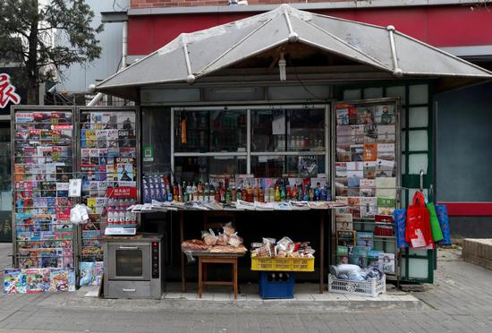 Newsstands face battle amid changing times