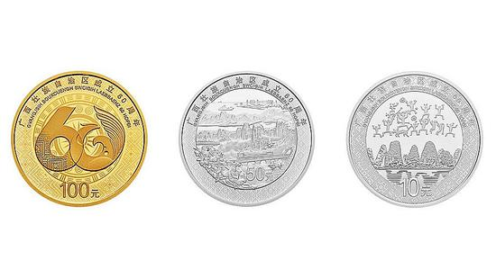 Seeing Guangxi culture over 60 years from commemorative coins