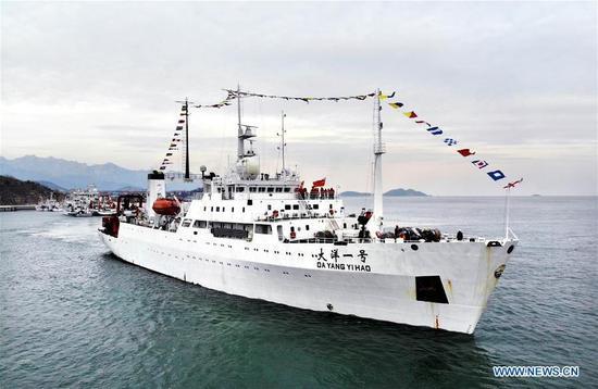 水果机研究船启程进行新的海洋探险