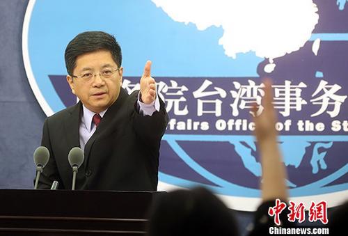 Mainland spokesperson denounces political attacks on Taiwanese baker