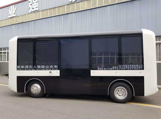 Western China's first unmanned bus in trial operations