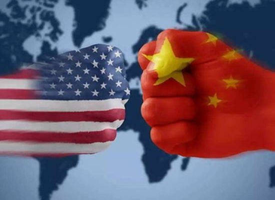 Senior Chinese official opposes, condemns U.S. interference in China's internal affairs