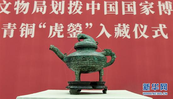 Cultural relic formerly collected at Yuanmingyuan returns to China