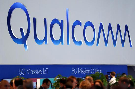 Qualcomm petitions for iPhone ban enforcment