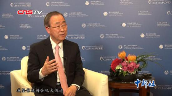 China helps UN achieve poverty reduction goals: Ban Ki-moon