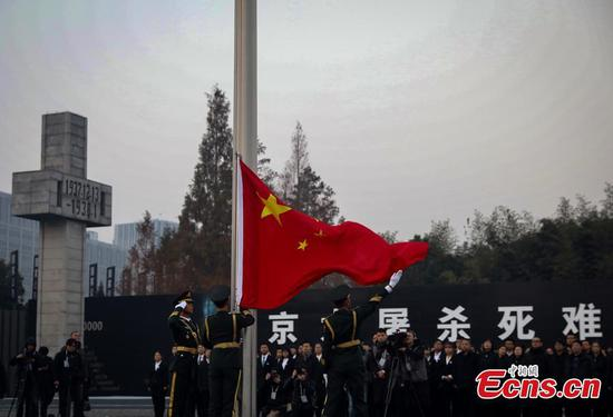 China marks 5th National Memorial Day for Nanjing Massacre Victims