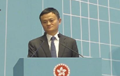Opportunity belongs to those open to challenge: Jack Ma