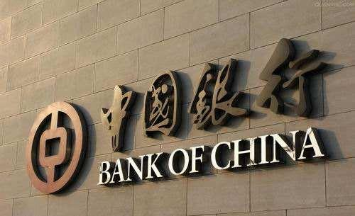 Bank of China to expand lending to small businesses