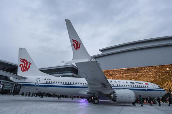 Boeing Zhoushan project in China delivers first airplane