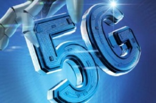 Game on for Chinese 5G firms