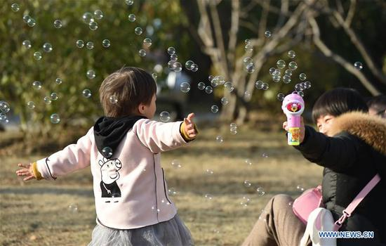 Hefei's balmy weather in winter helps promote outdoor recreation