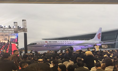 Boeing's plant in Zhejiang delivers first plane, marking new era