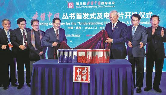 Jiang Jianguo, deputy head of the Publicity Department of the Communist Party of China Central Committee (left center), and other dignitaries unveil the Understanding China book series at a launching ceremony in Beijing on Sunday. (Photo by Feng Yongbin/China Daily)