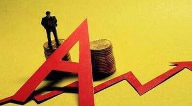 Foreign investors' role increasing in China's A-share market: report
