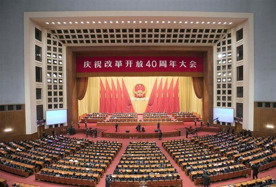 China holds a grand gathering to celebrate the 40th anniversary of the country's reform and opening-up at the Great Hall of the People in Beijing, capital of China, Dec. 18, 2018. (Xinhua/Wang Ye)