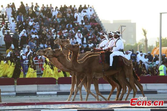 Qatar celebrates National Day