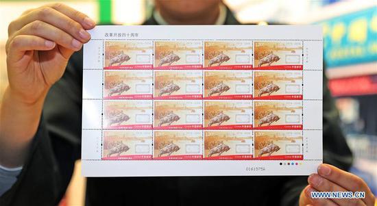 中国邮政发行40周年纪念邮票和小全张。改革开放