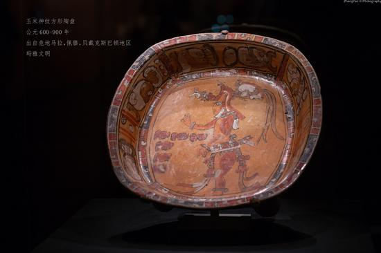 Ancient Mayan collections on display in Sichuan