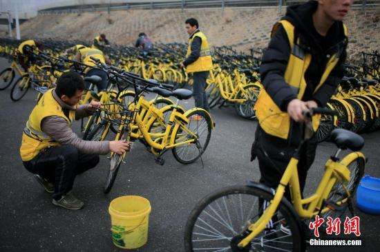 Ministry urges Ofo to ensure deposit refunds, supports bike sharing