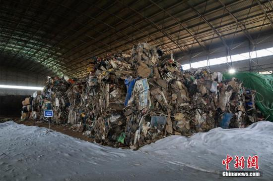 Some imported waste is to be disposed. (File Photo/ China News Service)