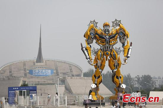 China's Baidu, Paramount Pictures unveil AR-featured Transformers' Bumblebee emoji in mobile phone apps
