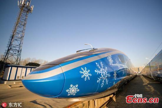 China showcases Fuxing bullet trains