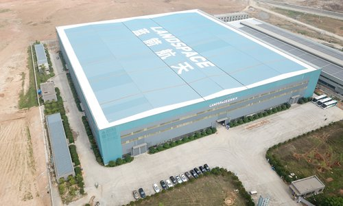 An arial view of LandSpace's production base in Huzhou, East China's Zhejiang Province. (Photo: Courtesy of LandSpace)