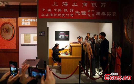 China Securities Museum opens in Shanghai