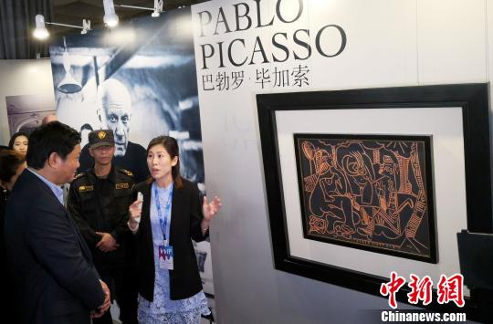 Two Picasso masterpieces fetch 64 mln yuan at Haikou auction