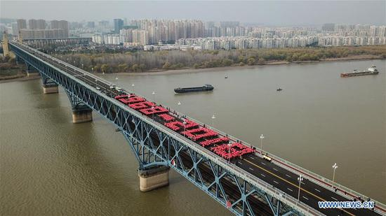 Nanjing Yangtze River Bridge to reopen after renovation by end of December