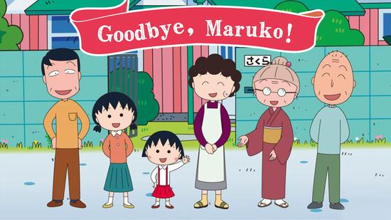 Farewell to Chibi Maruko-chan and our childhood!