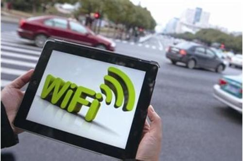 10 million yuan in losses for free Wi-Fi service in Guiyang