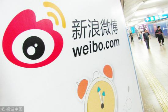 Weibo plans to increase content-driven e-commerce investment