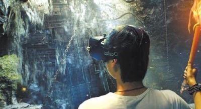 VR amusement park opens in Jiangxi
